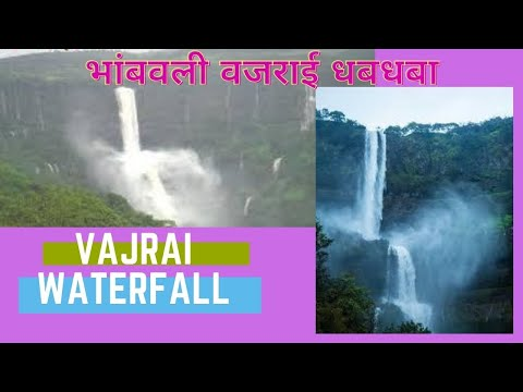 Vajarai Waterfall ( near kas pathar )and ( 7 kms away from hotel sahyadri pushp )