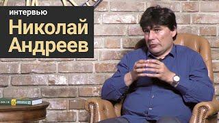 Стань учёным!   Интервью: Николай Андреев - Красота и сложность математики