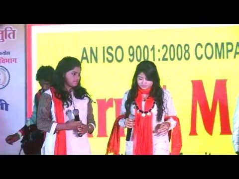 Folk Song - Arpa Pairi Ke Dhar - Garima & Swarna At Marin Drive Raipur Chhattisgarh 26 January