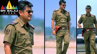 Gambler Movie Ajith Introduction Scene | Ajith Kumar, Arjun, Trisha | Sri Balaji Video