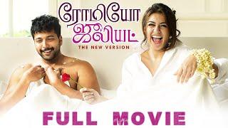 Romeo Juliet [Eng Sub]| Romance Comedy Full Movie | Jayam Ravi | Hansika Motwani