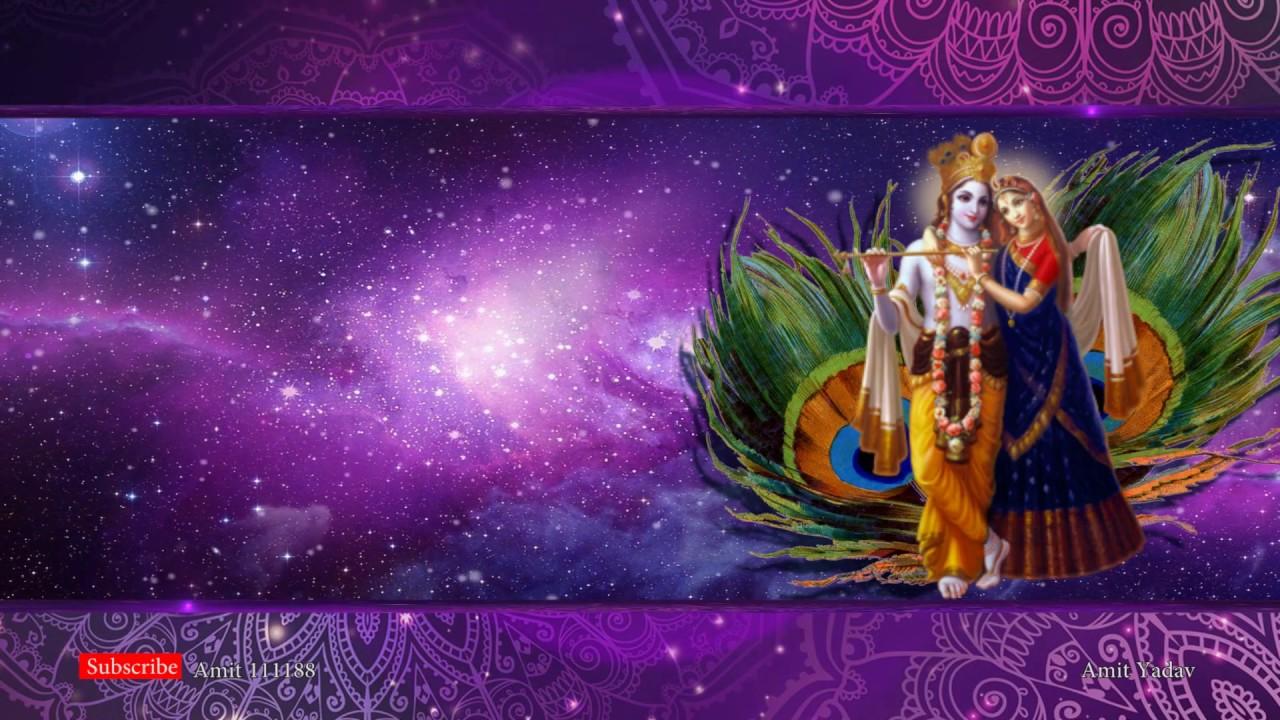 Hindu God Animation Wallpaper Free Krishna Bhagwan Purple Motion Graphics Background Vfx