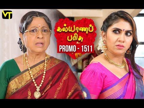 Kalyana Parisu Promo 22-02-2019 Sun Tv Serial  Online