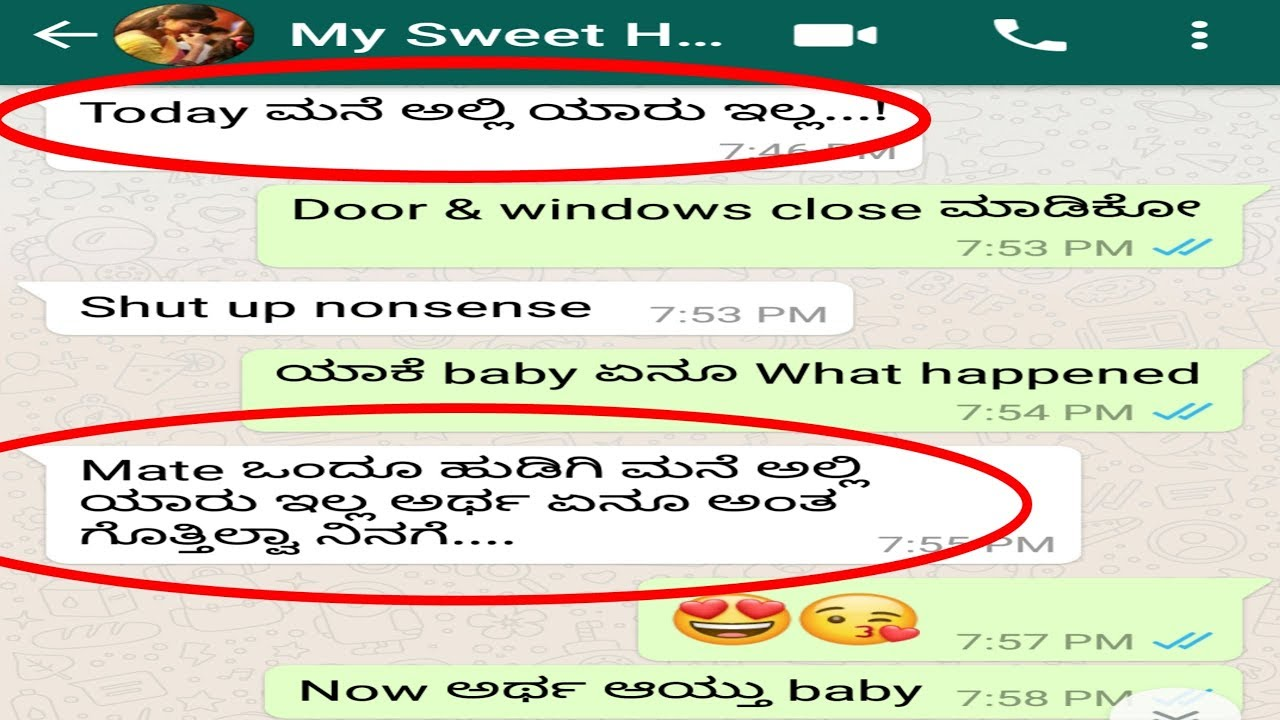 Lover's What's app Chat In Kannada, Romantic Love Chat, Boyfriend and  Girlfriend Chat, Kannada Expre