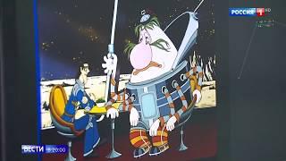 На студии Союзмультфильм реставрируют советские мультфильмы