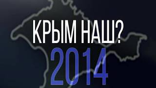 Не Украина отрезала Крым от воды, это сделала Россия, силой отрезав Крым от Украины