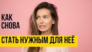 зависимость от девушки  Любовная зависимость  Психология отношений