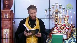 Читаем Евангелие вместе с Церковью. 25 октября 2019