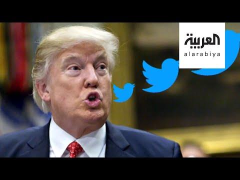 ترمب وتويتر بصف واحد ضد أنتيفا  - نشر قبل 9 ساعة