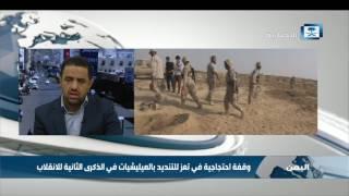مدير مكتب وكالة الأنباء اليمنية سبأ: الجيش الوطني على بعد 19 كيلو من صنعاء