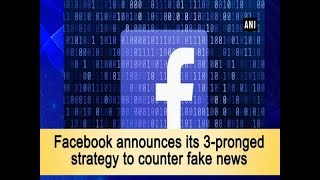 Facebook announces its 3-pronged strategy to counter fake news - ANI News