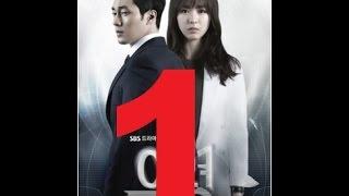 Phantom / Ghost Yooryung Ep 1 Engsub and Indosub