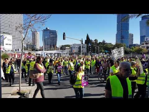 Israel's Social Protestors To Take To Streets In Yellow Vests. Tel Aviv - December 2018