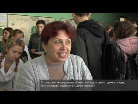 Телеканал АНТЕНА: Студентський  ярмарок