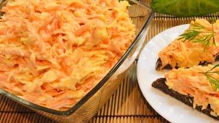 САЛАТ из МОРКОВИ с СЫРОМ и чесноком за 10 МИНУТ/ Carrot salad with cheese and garlic.