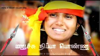 Singam Puliya Kanda Black Screen whatsapp status Singam Puliya Kanda Song whatsapp status