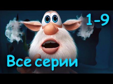 Мультфильм минут на 30