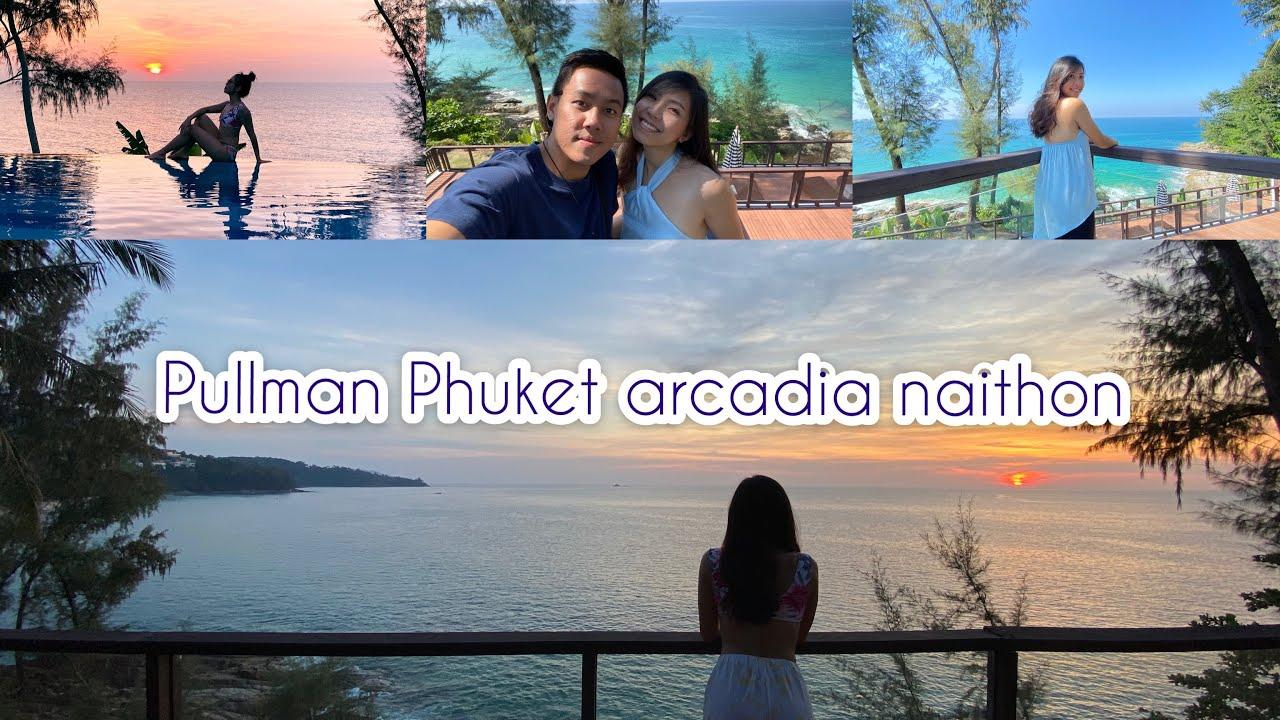 Honeymoon at Pullman arcadia naithon beach (Phuket EP.1)