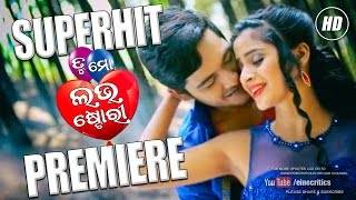 Tu mo love story odia movie grand premiere was held at jayashree cinema hall in cuttack. released on: 07 april 2017 directed by: tapas saragharia produced by...