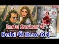Madhur की Film Indu Sarkar में दिखेगा इस Item Girl का जलवा, अदाओं से लगाएंगी आग