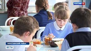 Пришкольный огород обеспечивает учеников овощами в Болотнинском районе