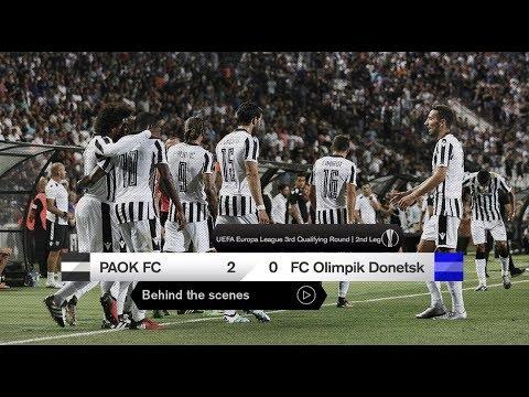 Η παρακάμερα του ΠΑΟΚ-Ολιμπίκ Ντόνετσκ - PAOK TV