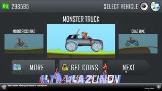 Repeat youtube video Hill Climb Racing Russian mod(Hill Climb Russia 1.6.2.4)