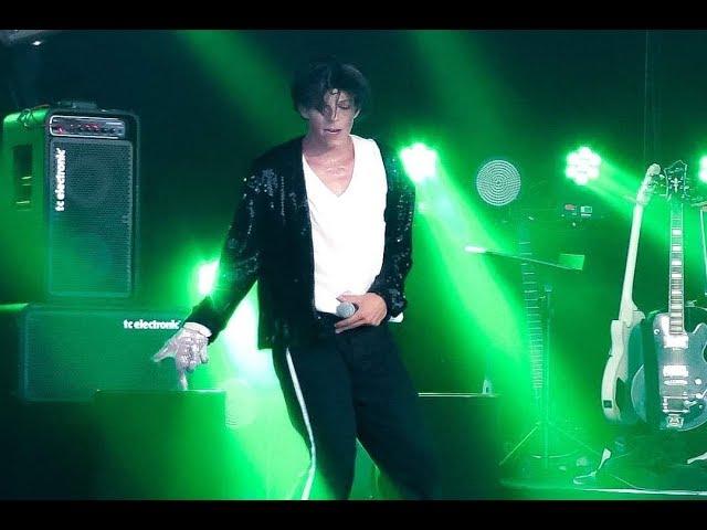 Michael Jackson - Billie Jean Dance Challenge (TikTok)