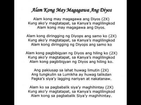 FEMALE ARTIST ALAM KONG MAY MAGAGAWA LYRICS | GugaLyrics