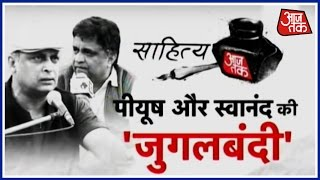 Sahitiya Aaj Tak: Special Discussion With Piyush Mishra