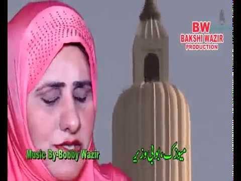 Aliya Rasheed ZaheMuqadar By Aliya Rasheed YouTube