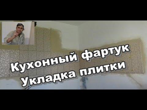 жк купавино