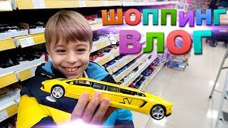 ВЛОГ НОВОГОДНИЙ ШОППИНГ Машинки для нового видео Ёлки и Уральские Пельмени