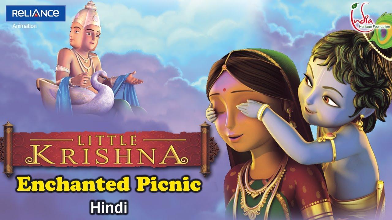 Maa Durga Wallpaper 3d Little Krishna Hindi Episode 4 Brahma Vimohana Lila