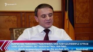 «Ազատություն» TV | Ուղիղ միացում | LIVE | Прямaя трансляция 13.12.2018