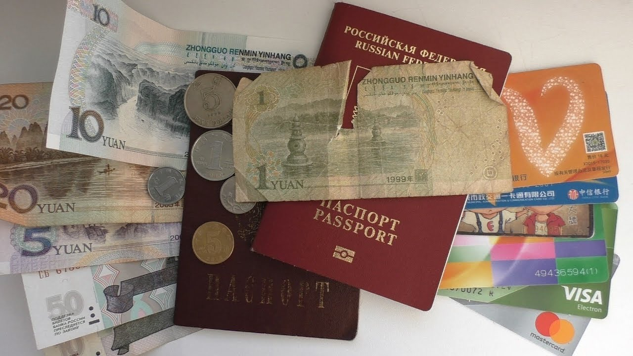 Поездка в Китай. Инструкция. Документы, билеты, отели, еда,...