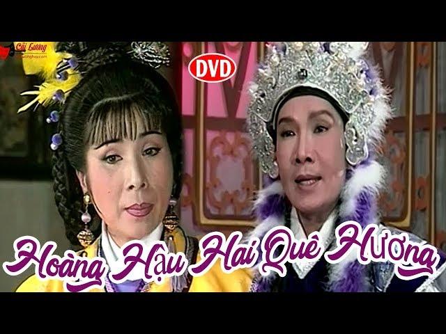 Cải Lương Xưa | Hoàng  Hậu Hai Quê Hương - Vũ Linh,Phượng Mai|cải lương hồ quảng,tuồng cổ trước 1975
