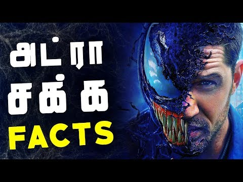 Venom Movie INTERESTING Facts and Details (தமிழ்)