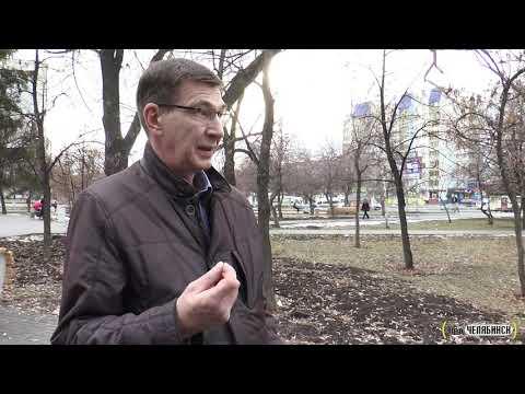 Курчатовский район (благоустройство) «Это Челябинск»