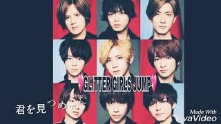 GLITTER GIRLS JUMP  です! 3曲目はToo Shyを歌いました   ぜひ、聴い...