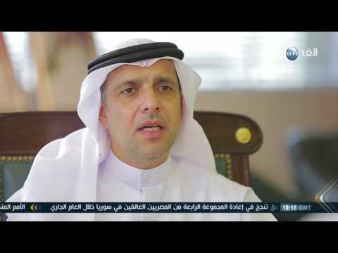 قناة الغد لقاء مع سعادة المدير العام برنامج من الخليج 23 06 2016