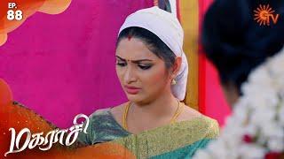 Magarasi - Episode 88   5th February 2020   Sun TV Serial   Tamil Serial
