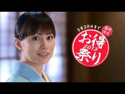 米倉涼子 エプソン CM スチル画像。CM動画を再生できます。