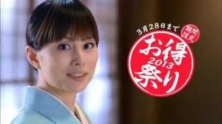 出演者:米倉涼子 篇 名:キャンペーン「ビジネスに先手を打つなら」篇 ...