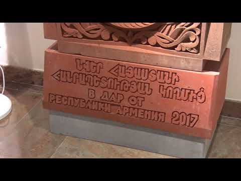 Days of Armenian Culture Kicks off in Moscow