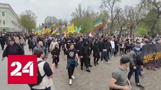Бойня в Одессе: виновные не наказаны и даже не установлены - Россия 24