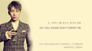 BTOB (???) - 'About Time' [Han|Rom|Eng lyrics] MP3