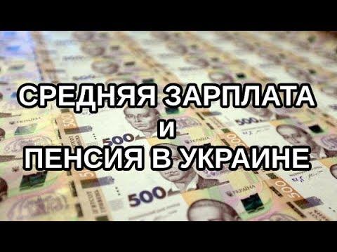 Особенности работы по совместительству в Украине - статья