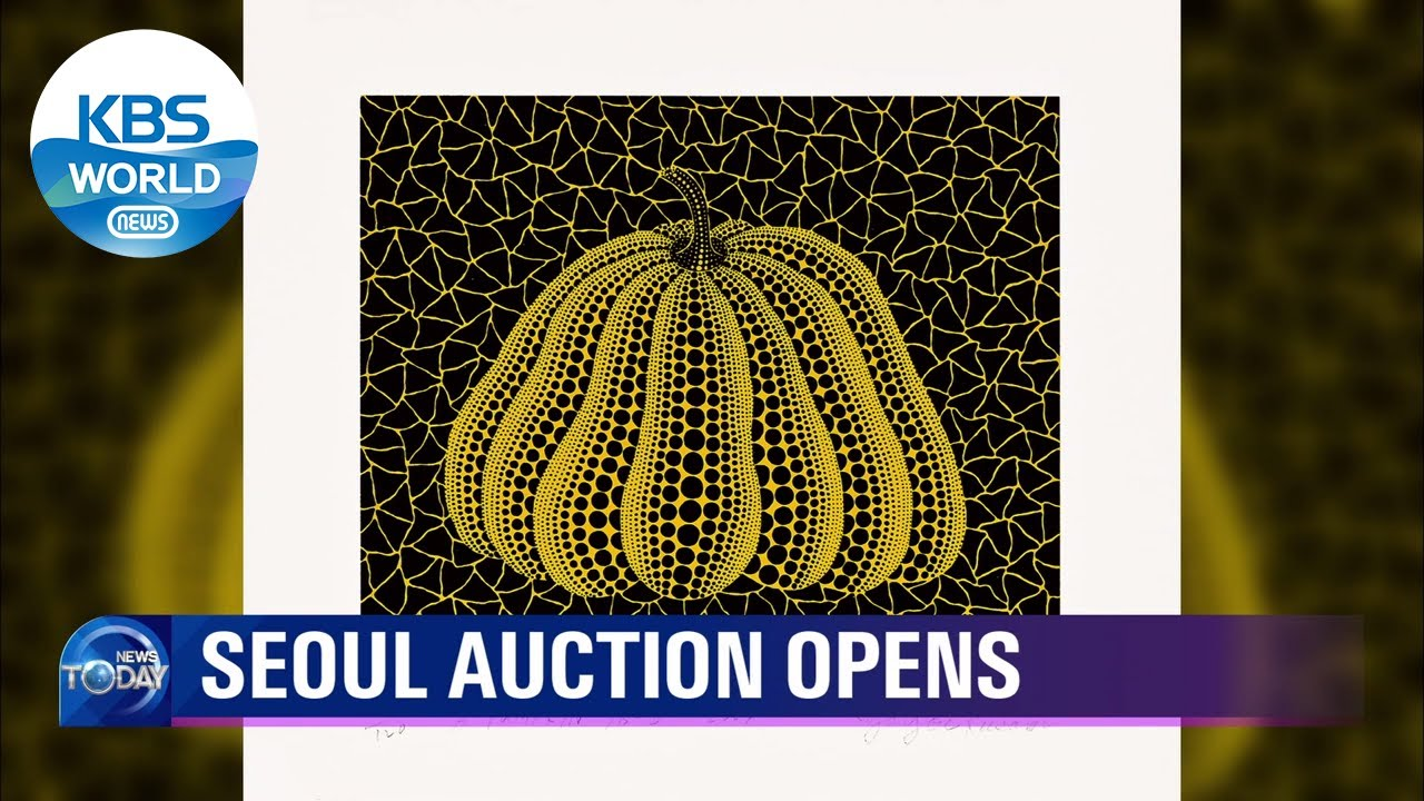Seoul auction opens (News Today) l KBS WORLD TV 210610