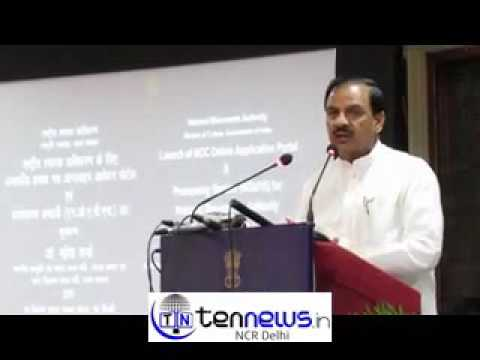 MAHESH SHARMA LAUNCH  NOC APPLICATION PORTAL & PROCESSING SYSTEM FOR NATIONAL MONUMENTS